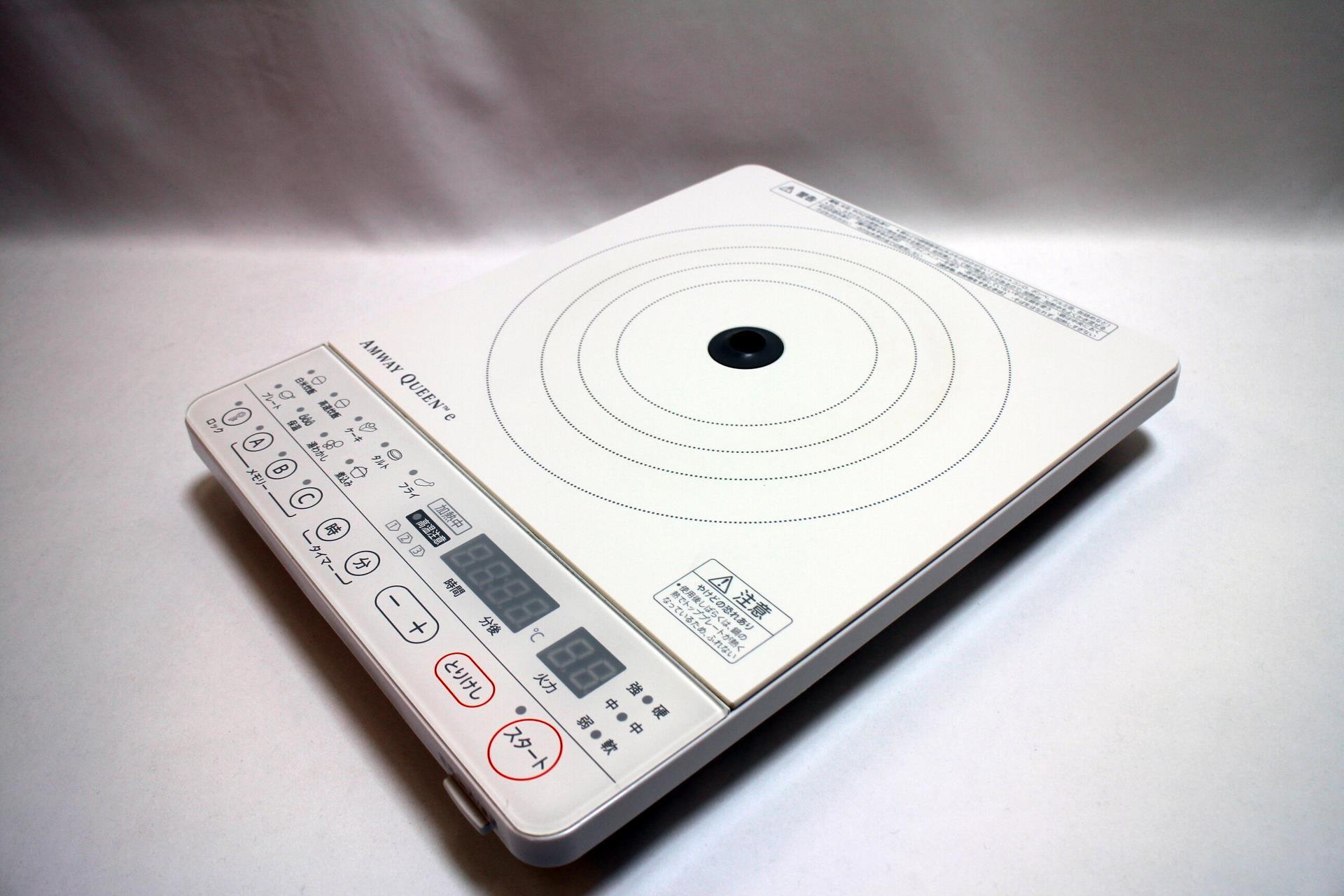 Amway 電磁調理器 254802J2