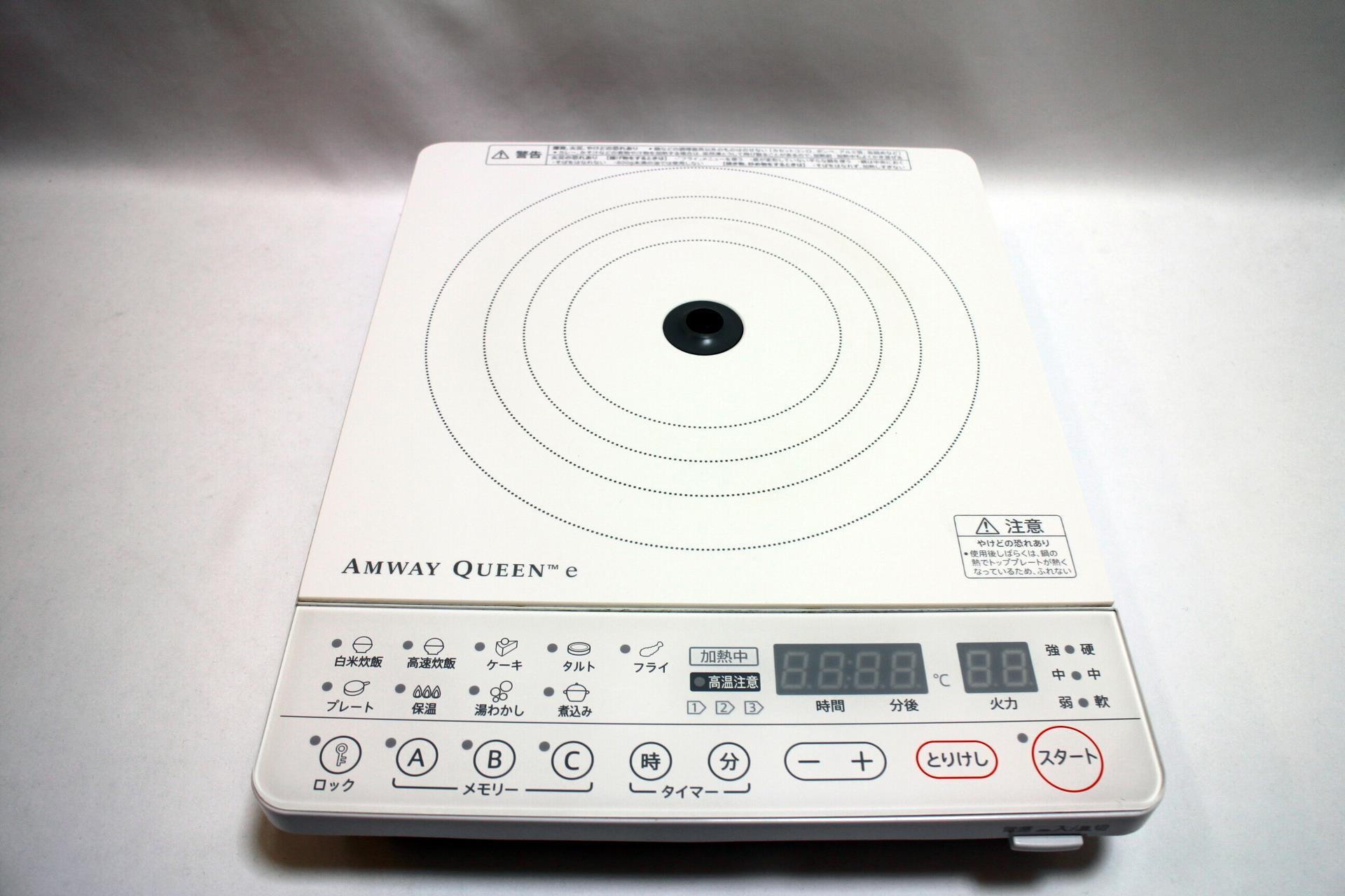 Amway 電磁調理器 254802J