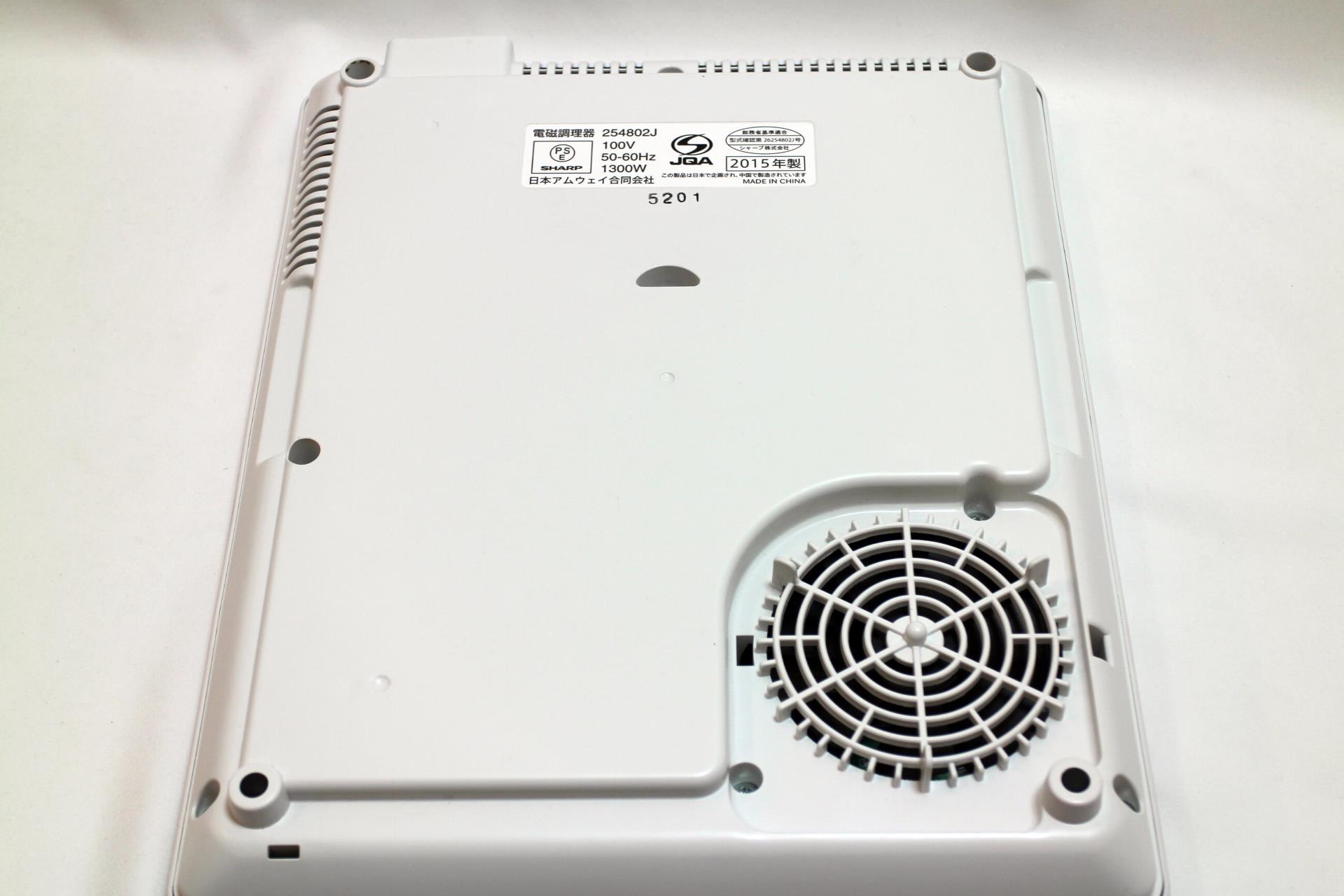 Amway 電磁調理器 254802J3