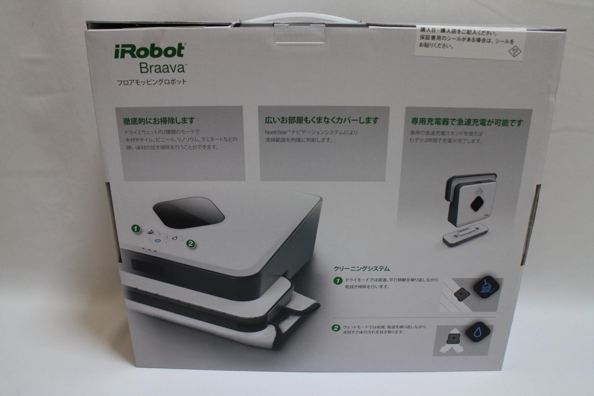 iRobot Braava 380J2