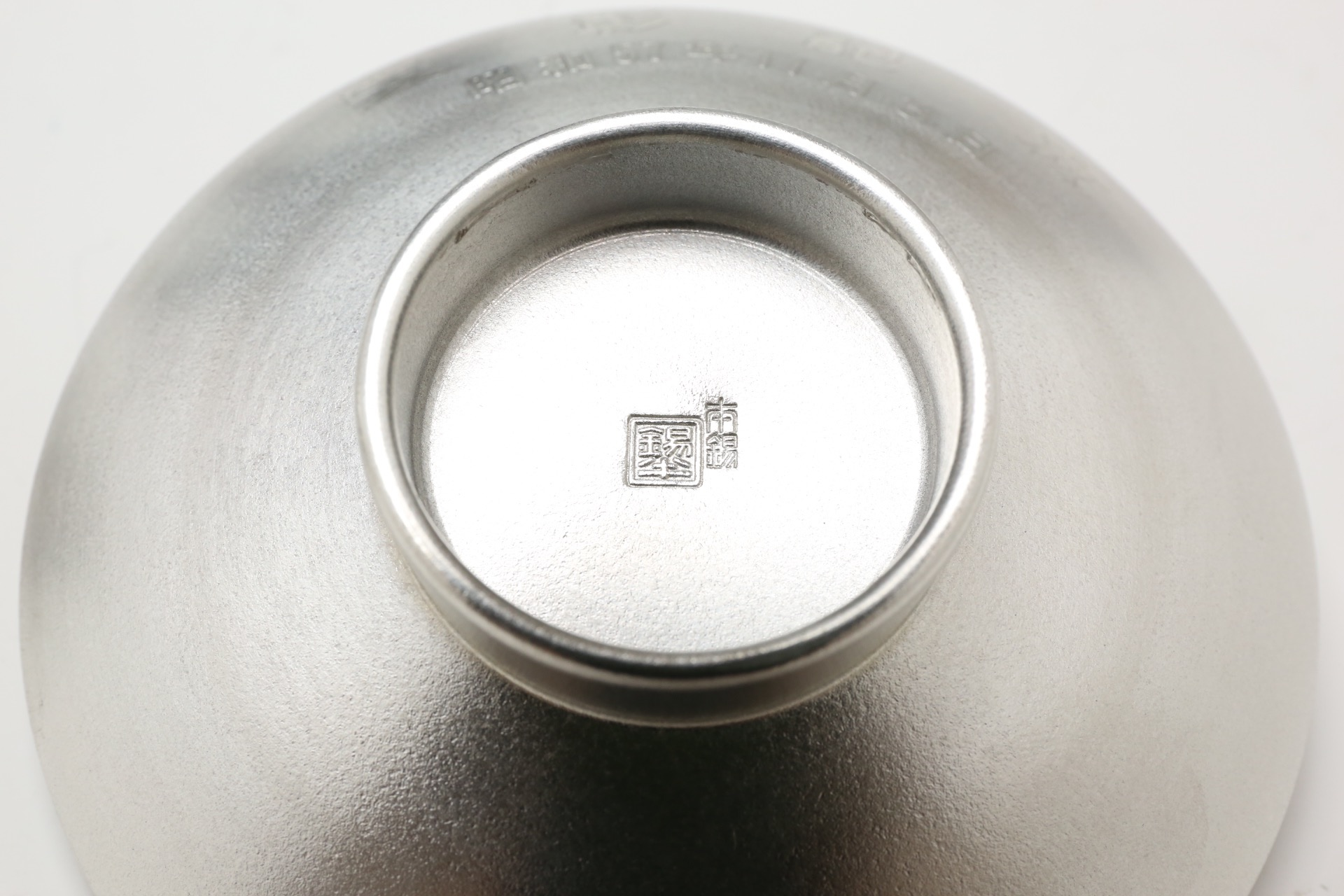 三ッ重揃え錫器 | サークルワン商品情報