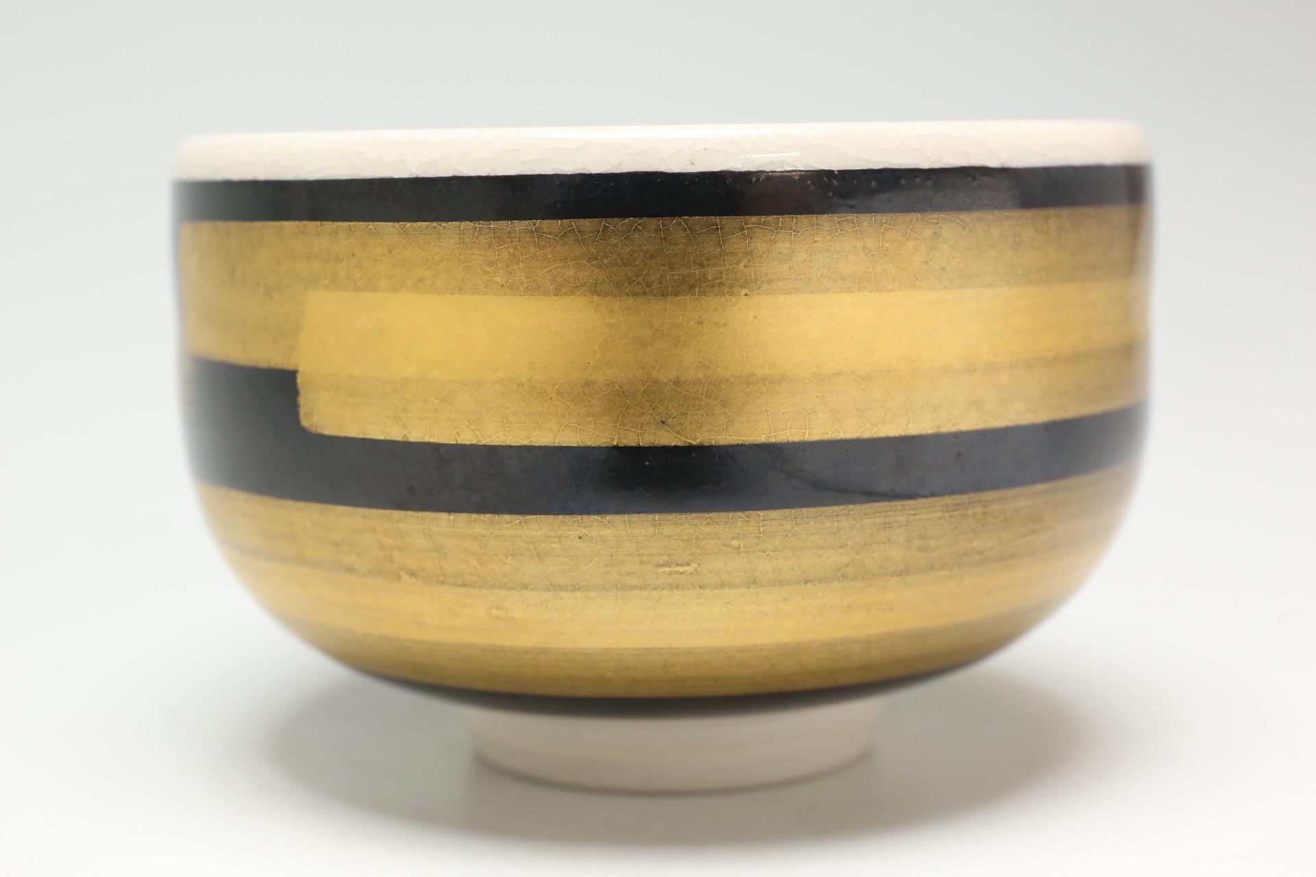 九谷焼 黒地に金彩の茶碗 [2Z-4223]2