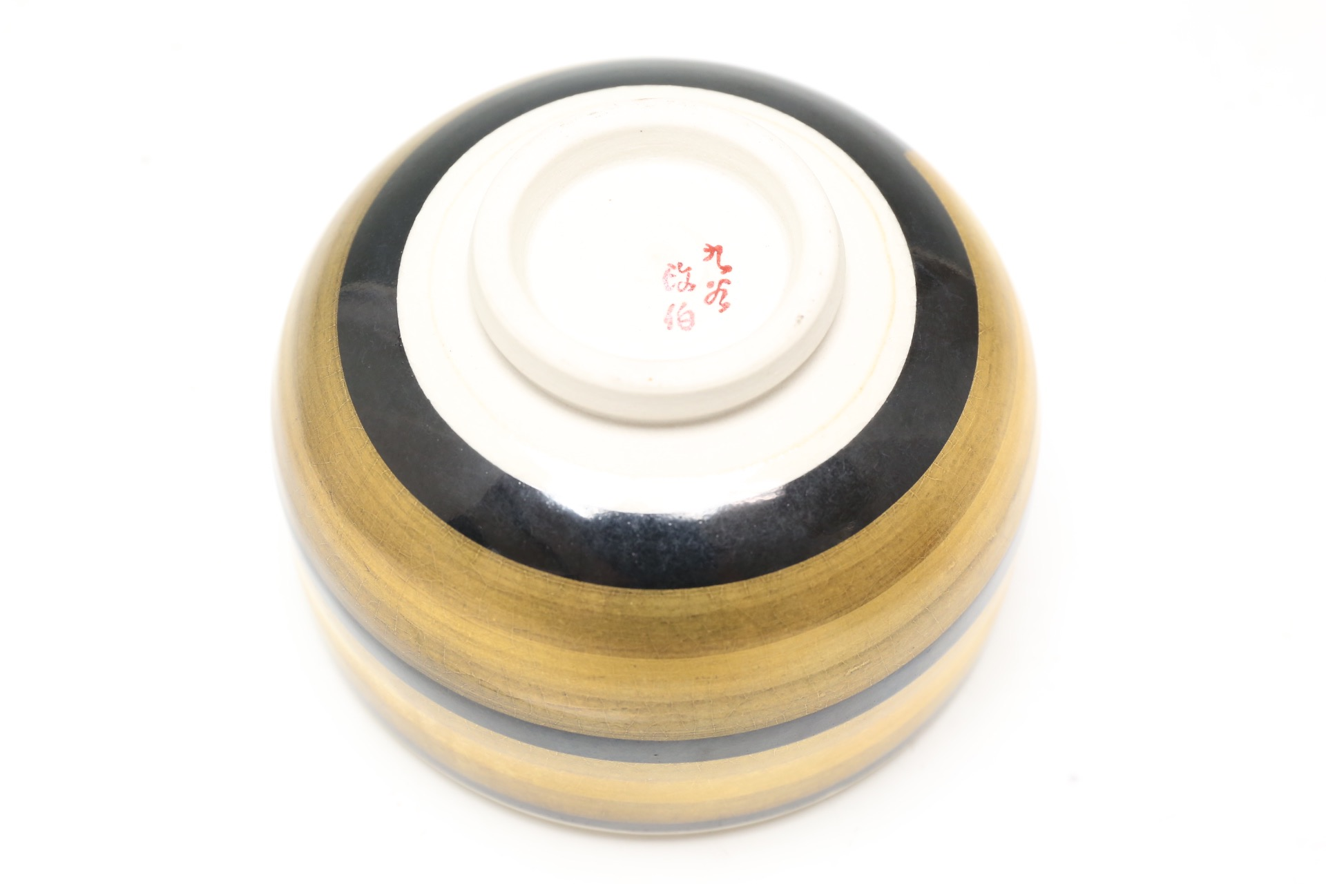 九谷焼 黒地に金彩の茶碗 [2Z-4223]3