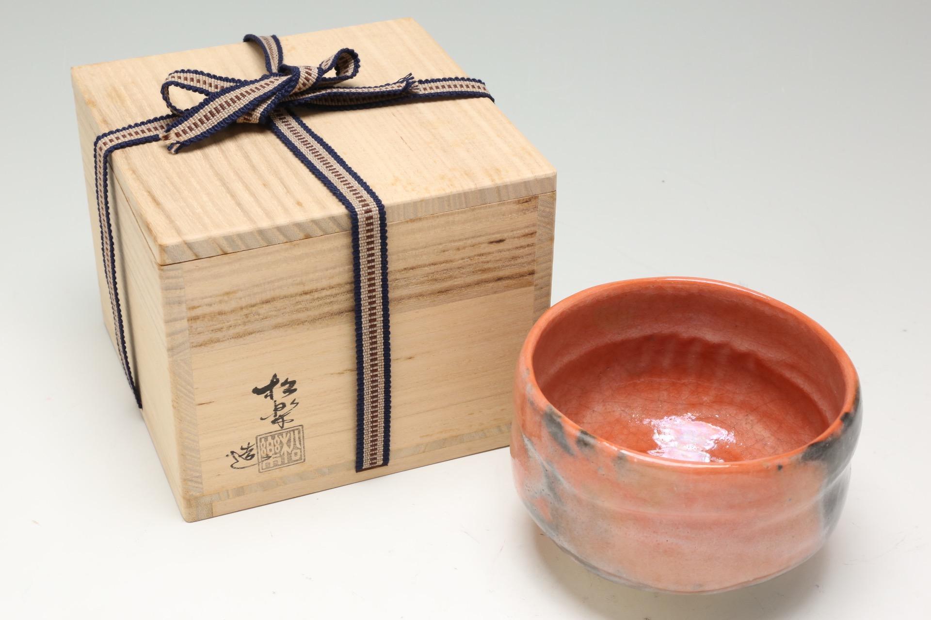 赤楽茶碗 佐々木松楽氏作 [2Z-4232]
