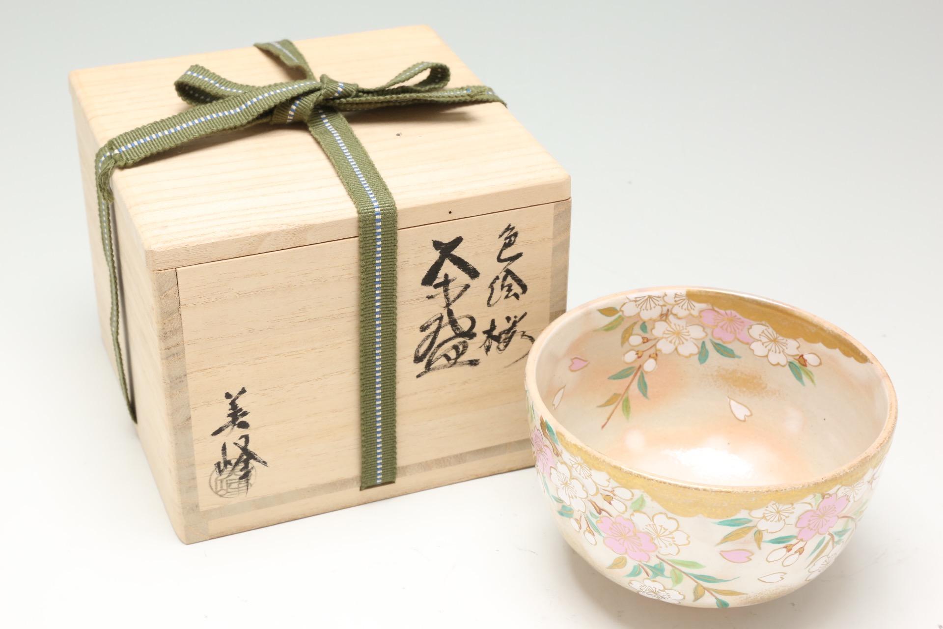 色絵桜茶盌 花房美峰氏作 [2Z-4234]
