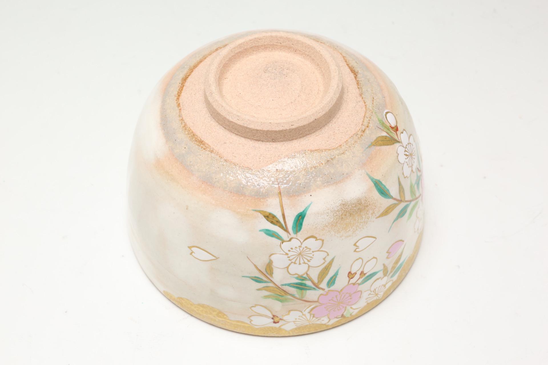 色絵桜茶盌 花房美峰氏作 [2Z-4234]3