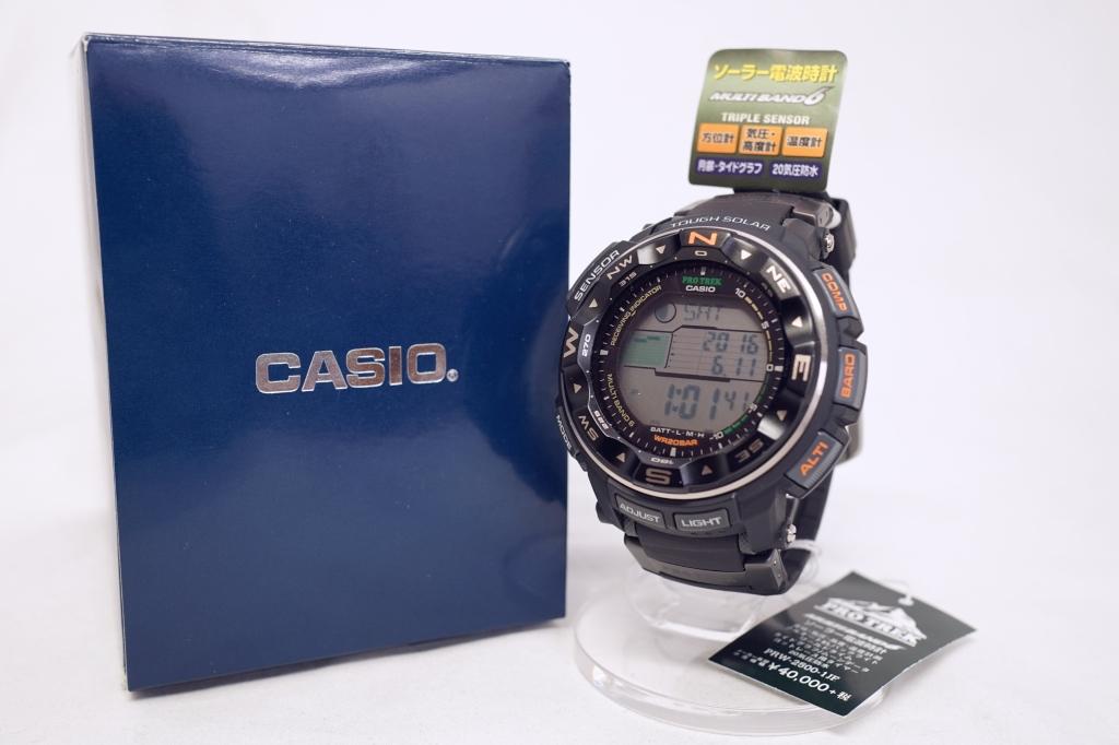 CASIO PROTREK プロトレック タフソーラー PRW-25004