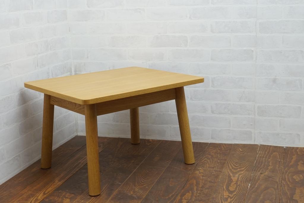 無印良品 オーク材 ラウンジテーブル3