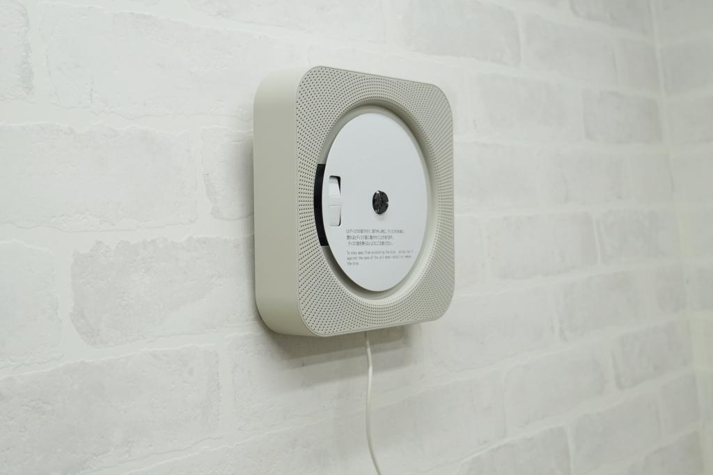 無印良品 壁掛け式CDプレーヤー CPD-3