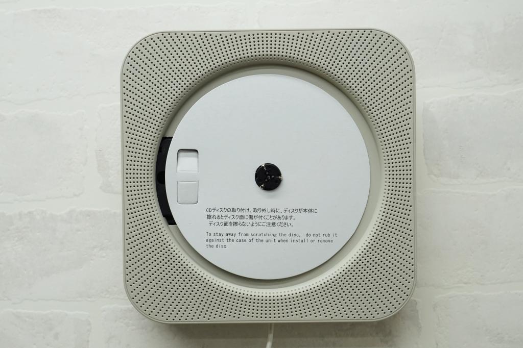 無印良品 壁掛け式CDプレーヤー CPD-32