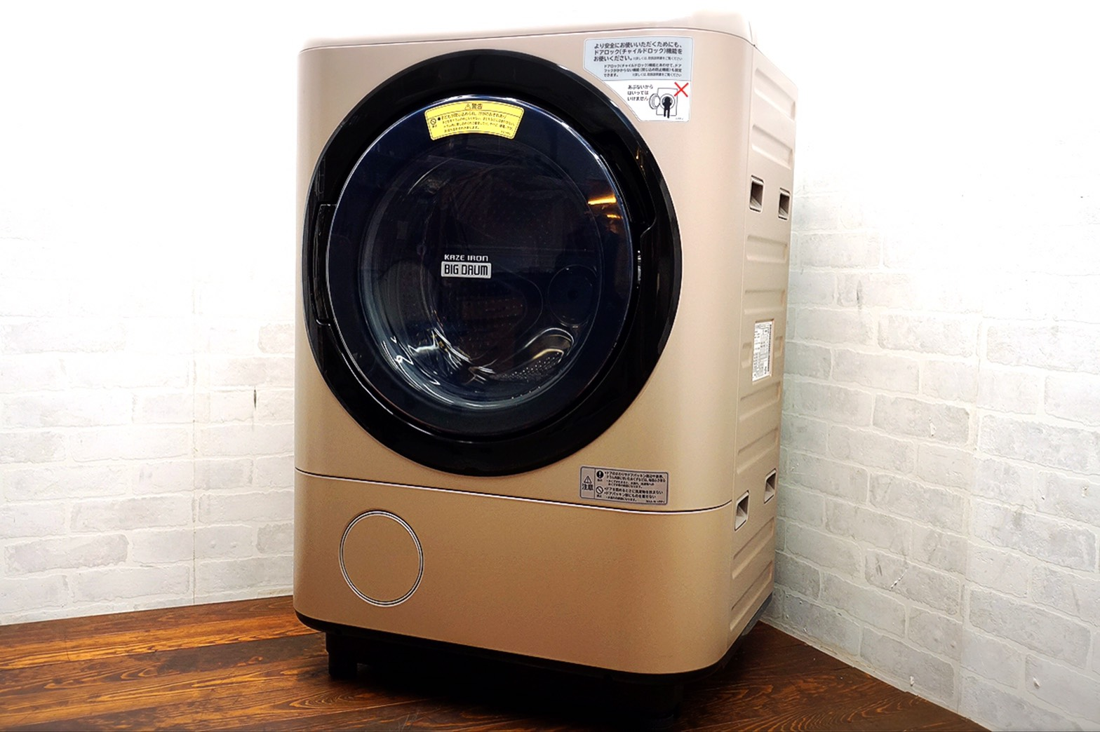 HITACHI ドラム式洗濯乾燥機  BD-NX120A 2017年製2