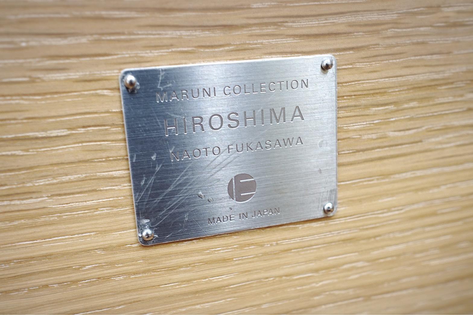 マルニ木工 Hiroshima アームチェア(板座) オーク材4