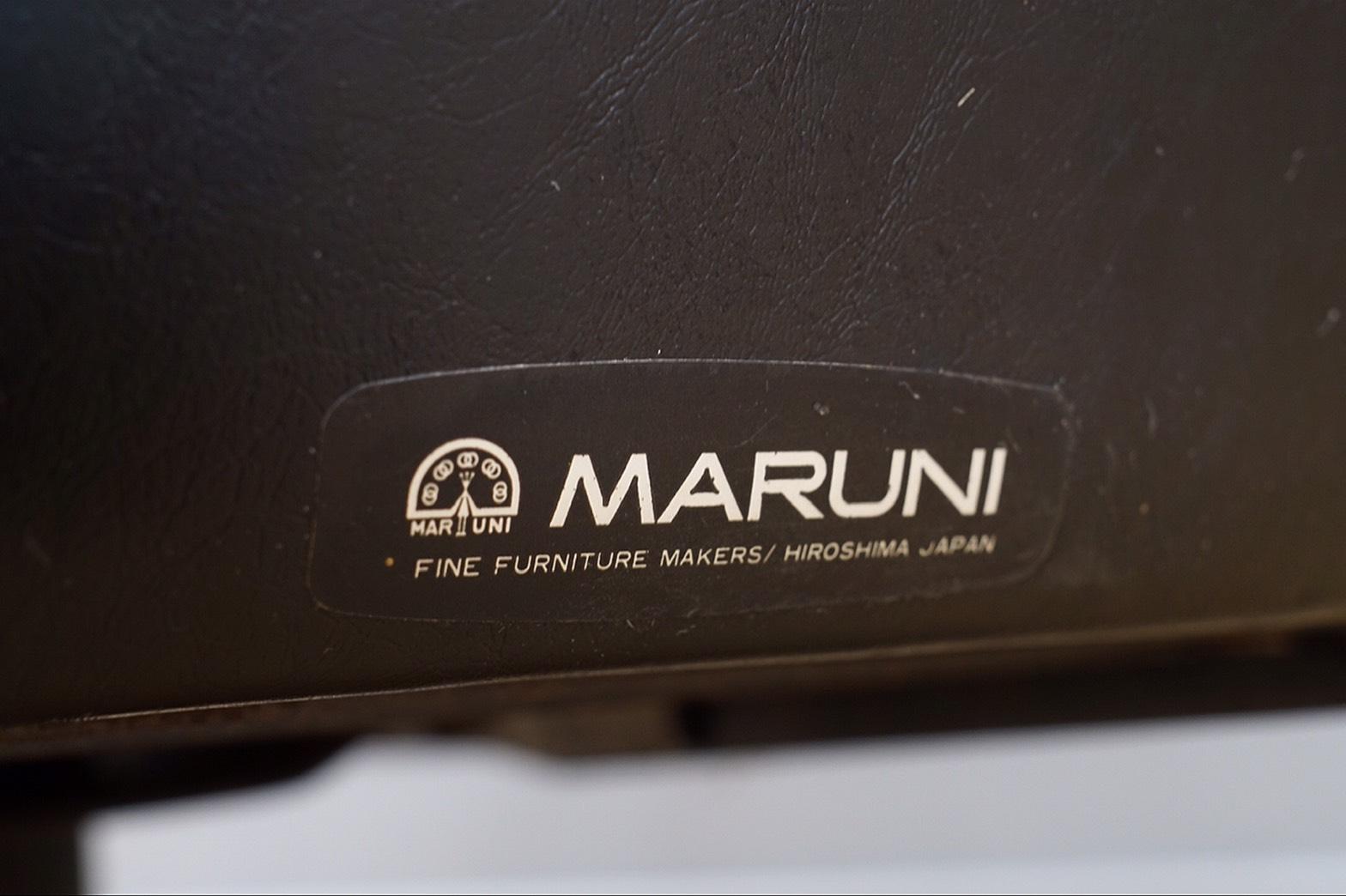 オールドマルニ(孔雀ロゴ) ロッキング・ラウンジチェア4