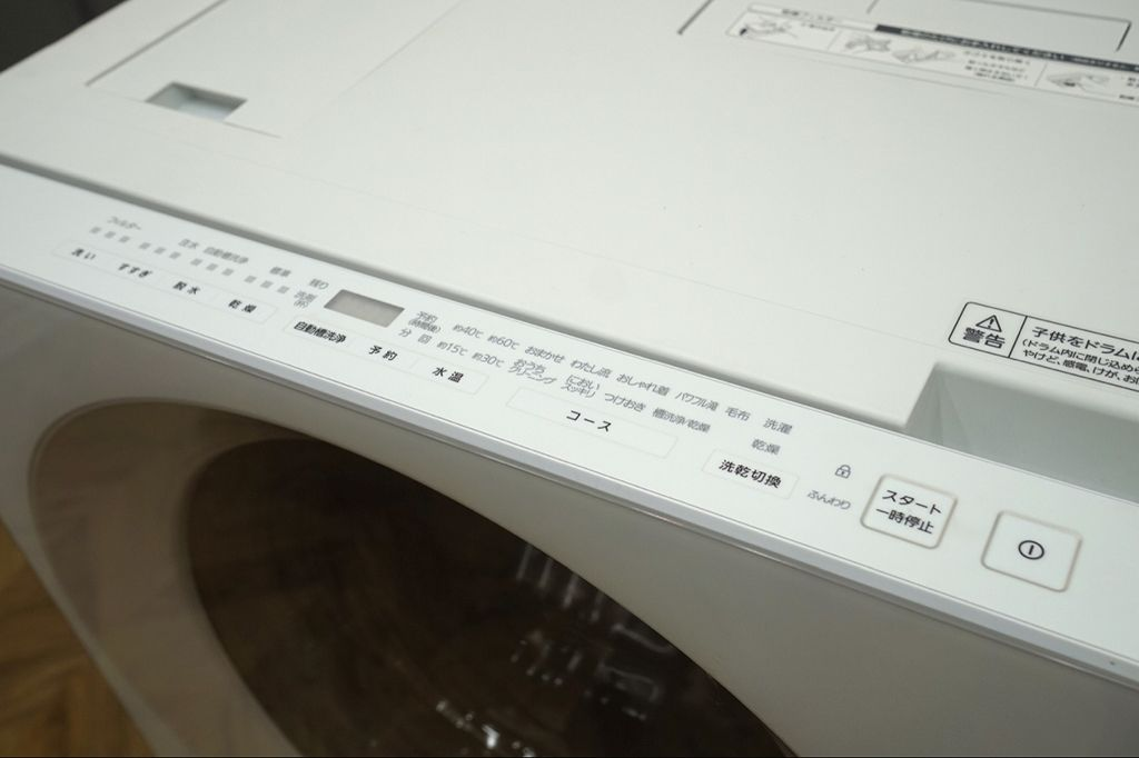 Panasonic NA-VG750 Cuble(キューブル) ドラム式洗濯乾燥機3