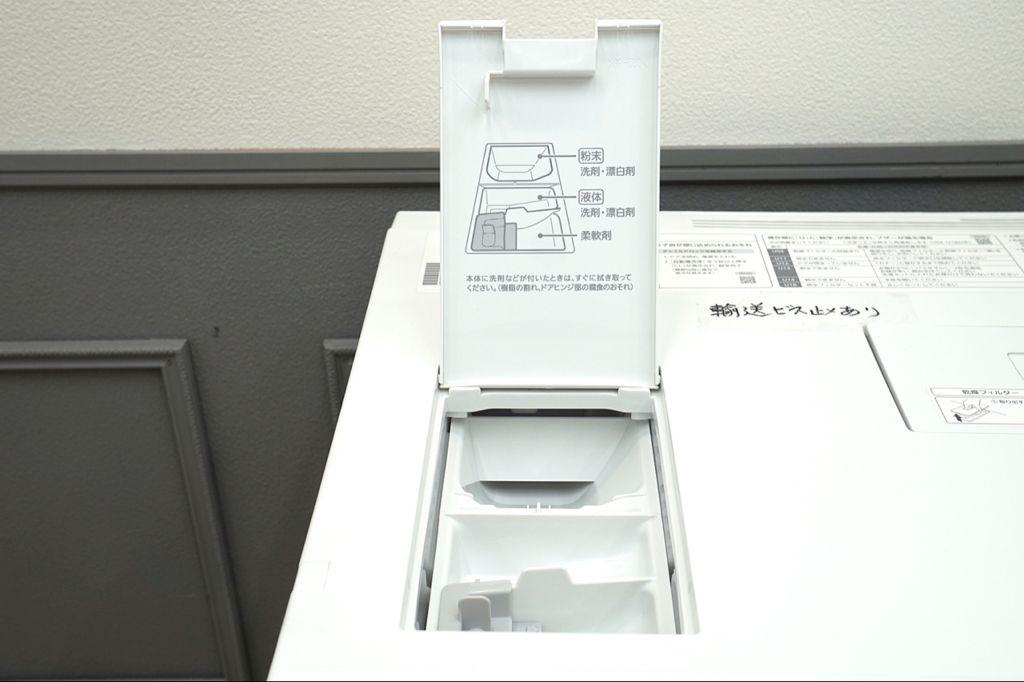 Panasonic NA-VG750 Cuble(キューブル) ドラム式洗濯乾燥機4
