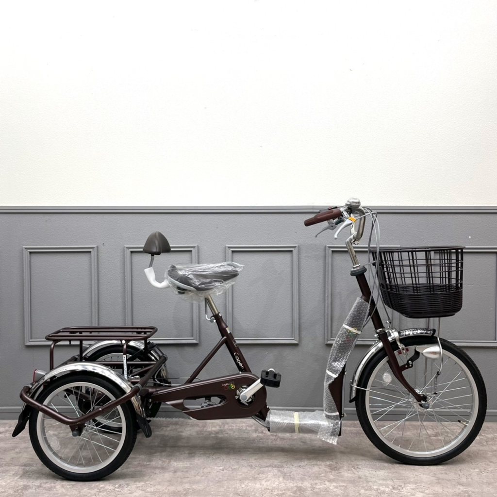 サギサカサイクル 大人用三輪自転車